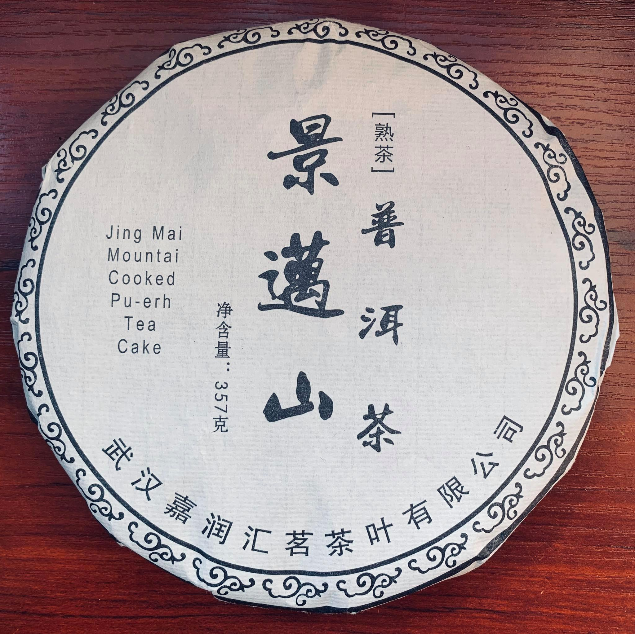 Pu Erh JING MAI MOUNTAI Cooked Cake 375 g - 10 Years Old